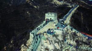 film La grande muraille