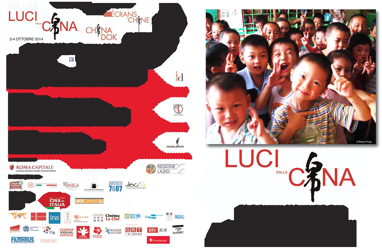 Ecrans de Chine en Italie-1